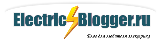 Electric-Blogger.ru